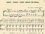 De Harmonicahoek